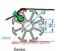 Прикрепленное изображение: post-3524-0-44460100-1359010794_thumb.jpg