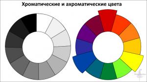 Прикрепленное изображение: slide1.png