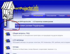 Прикрепленное изображение: DPbug.jpg