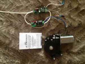 Экран для проектора электропривод своими руками 294