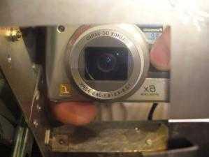 Прикрепленное изображение: P1020037.JPG
