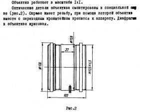 Прикрепленное изображение: File0002__.gif