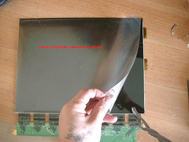 Проектор своими руками из монитора lcd 2