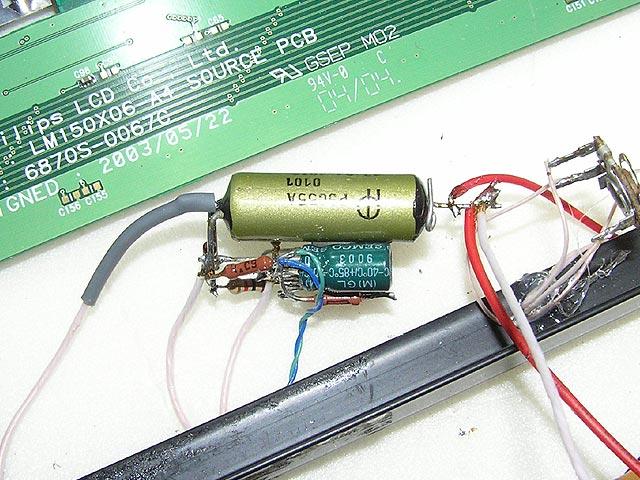 Самодельный проектор